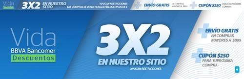 3x2 netshoes mas cupon 250 con bancomer junio julio 2014