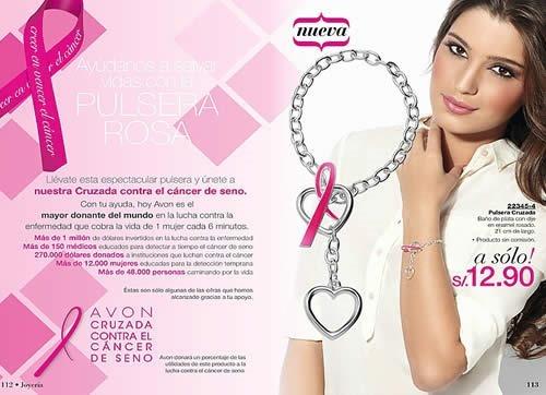 avon-moda-casa-fashion-home-catalogo-campana-16-2013-Octubre-14