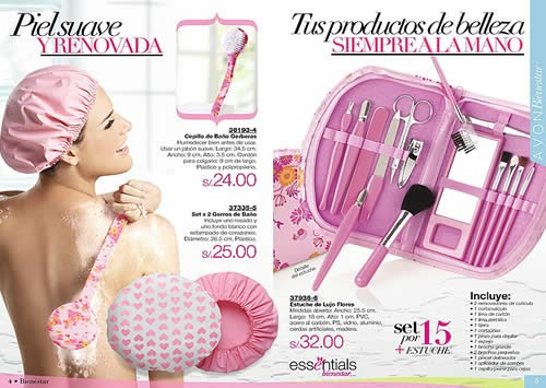 avon-moda-casa-fashion-home-catalogo-campana-17-2013-Octubre-02