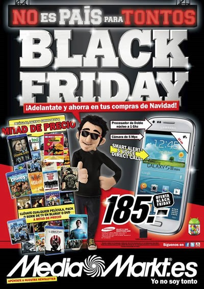 black friday media mark 2013 rebajas en c mputo tecnolog a y m s espa a. Black Bedroom Furniture Sets. Home Design Ideas