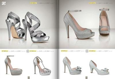 catalogo andrea zapatos novias fiestas 2014 - 02