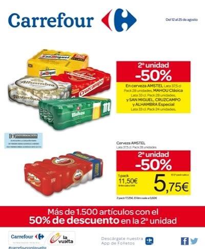 catalogo carrefour ofertas 12 al 25 agosto 2014