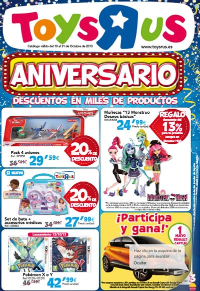 catalogo juguetes toys are us octubre 2013 espana