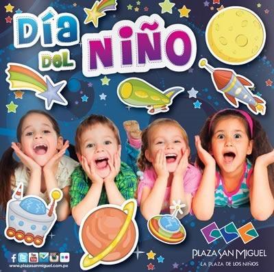 catalogo plaza san miguel ofertas eventos agosto 2014