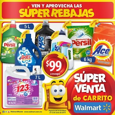 catalogo walmart mexico super rebajas junio 2014