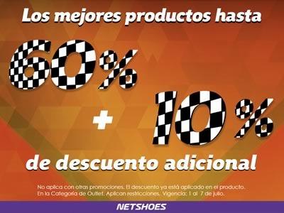 netshoes 60 mas 10 de descuento adicional hasta el 7 julio 2014