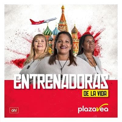 plaza vea ofertas entrenadoras 0418