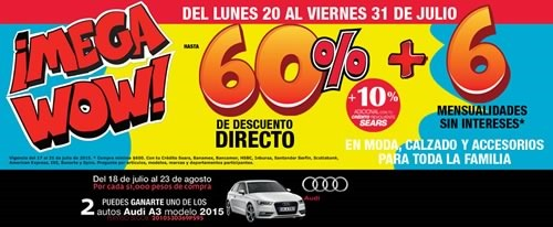 sears mexico promocion mega wow julio 2015