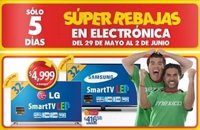 walmart 5 dias super rebajas de electronica 29 mayo al 2 junio 2014